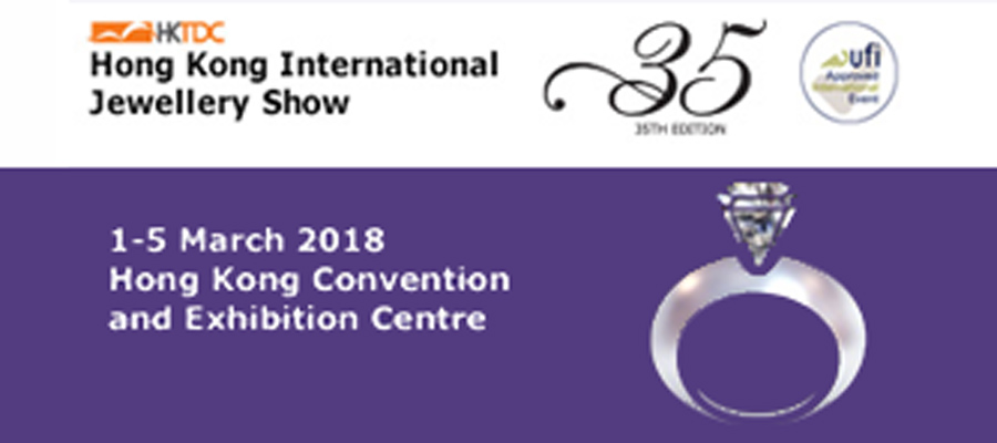 Adaltera Will Be In Hong Kong International Jewellery Show From 01st To 05th Of March